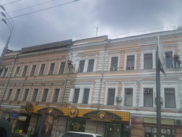 Фасады утепление минплитой с штукатуркой